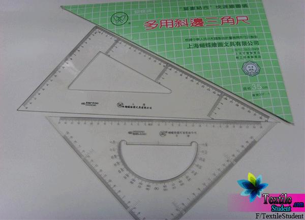Set-square-TextileStudent.com