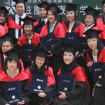 Textile engineering university in Japan.