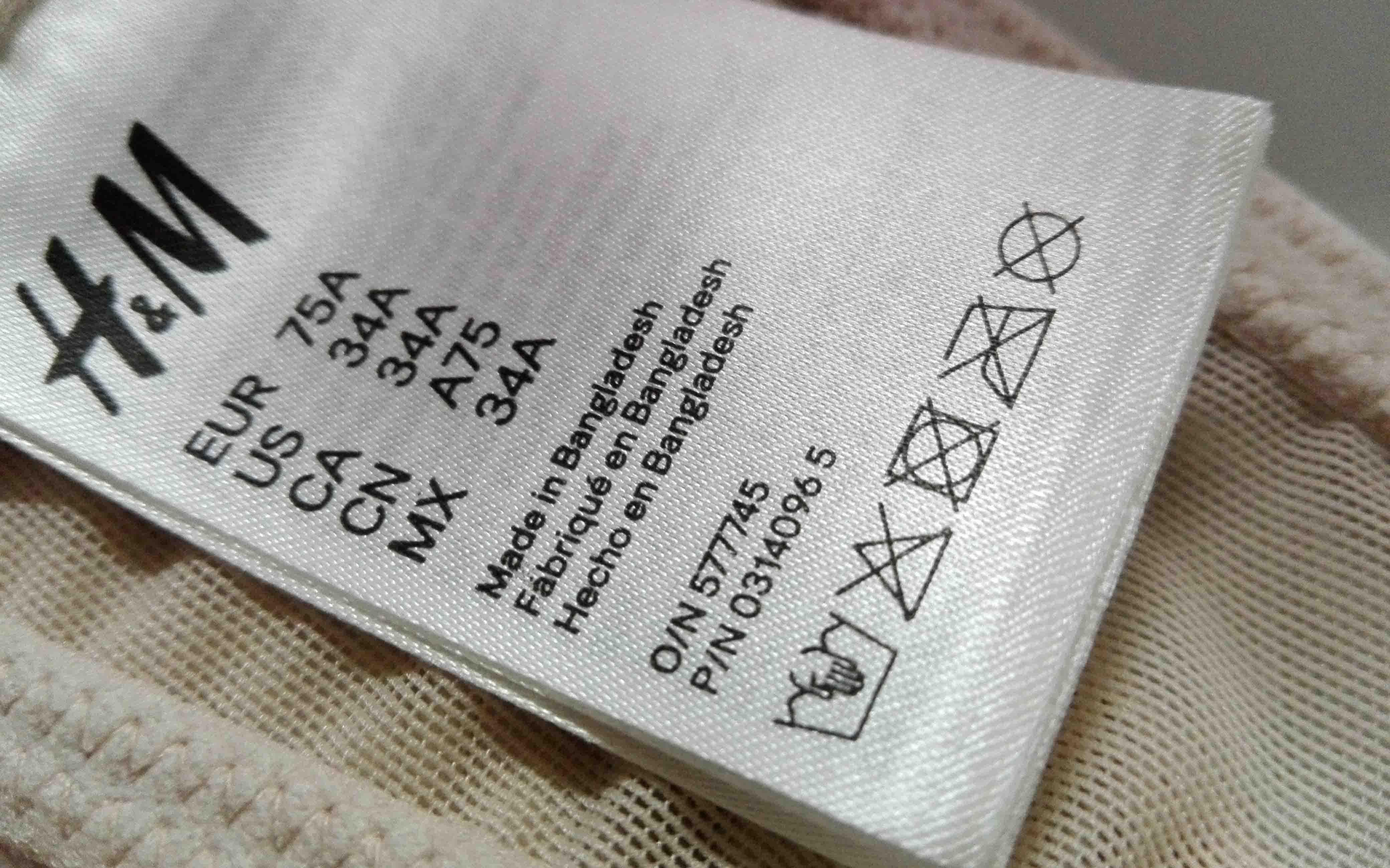 Made in Bangladesh (HM)