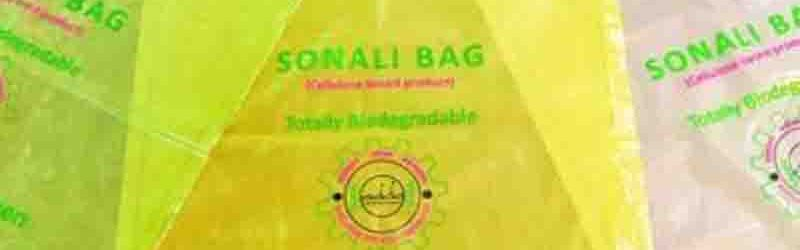 Scientist in Bangladesh has invented one kind of amazing bag